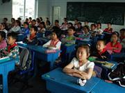 学道街小学:强化安全工作 创建平安校园