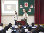 """48名初中生上课绑米袋 模仿""""孕妇""""体会母爱(图)"""