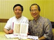 古书证明中国人发现钓鱼岛的时间比日本人足足早了76年(图)