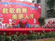 县小百灵歌舞赛青神学小舞蹈夺第一