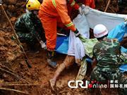 广西玉林容县发生泥石流 一家老小11口被埋殒命