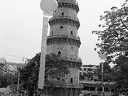 潮阳区文光塔修缮开放 塔前地下发现古甬道