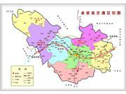 卓资县全面开展城乡低保清理整顿工作