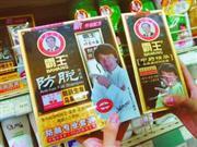 霸王公开信回避洗发水致癌物超标问题