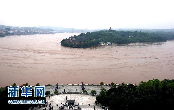 正形成大洪水 三峡迎超98年最高洪峰