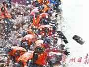官员否认广安和九江汛情与三峡有关(图)