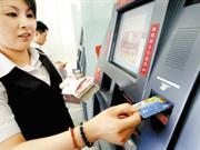 银行收费提价再次引发风波