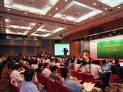 雄县在线赴京参加中国互联网大会(图)