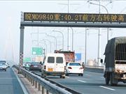 武汉白沙洲大桥通车10年维修24次(图)
