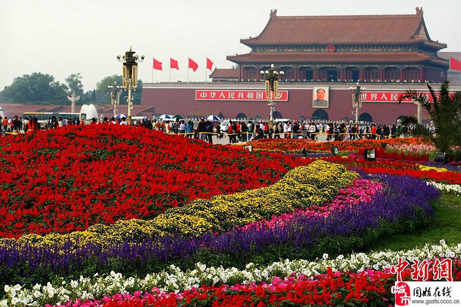 天安门广场国庆花坛今日安装完毕,来凤国内热点,来凤