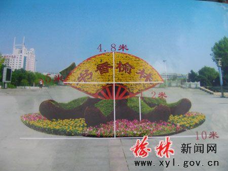 火车站广场以及绿地景观广场将布置5处立体花坛供