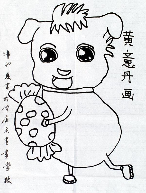 庆十一儿童画展内容图片展示