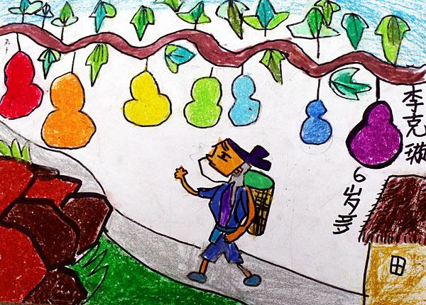 六一儿童节画展_第3页_乐乐简笔画图片