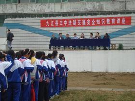 九江县警校联动举办一场别开生面的交通安全知识讲座
