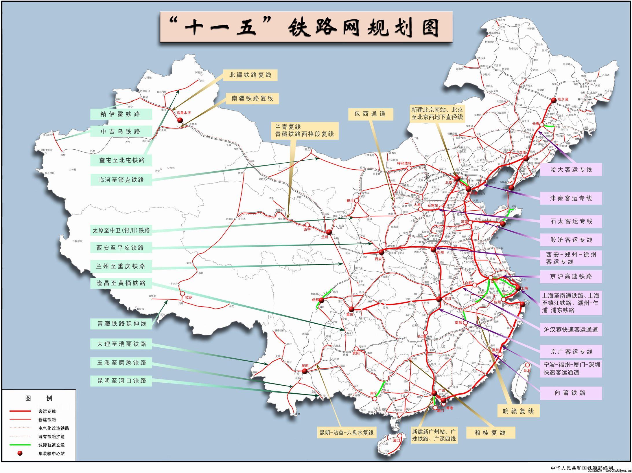 2011年1月11日,全国列车运行图将会进行调整,太中银铁路(太原、中卫、银川)、包西铁路复线(包头西安)、宜万铁路(宜昌东-重庆万州)正式投入运营。本次调图涉及的列车较多,新开行一批列车,部分列车的等级进行调整,本次调图的最大亮点是所有的跨局快速列车全部调整为空调列车,原有的8次非空调快速全部更换车底。太中银铁路全线通车后,从太原到银川只需5个小时,而且太中银铁路与石太客运专线相接,近而与京石客运专线相接,实现北京到银川8小时。 (一)、关于太中银铁路开通客运后列车运行图的调整。 本次调图,太中银铁路正