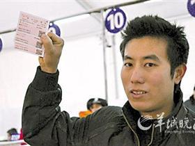 广东今日起可电话预订春运实名火车票(图)