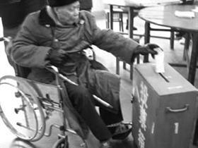 工农村选举产生新一届村委会 88岁老人坐轮椅来投票
