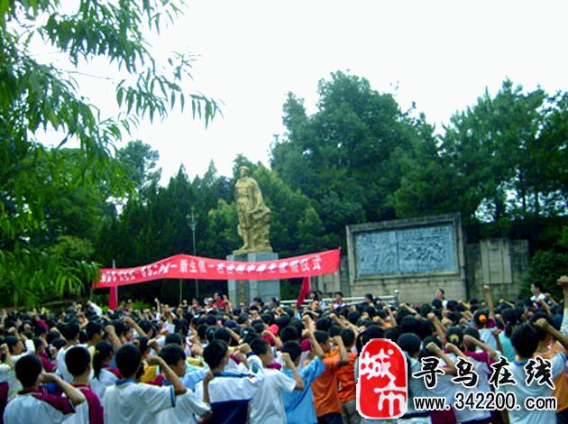 赣州市寻乌县古柏烈士纪念碑