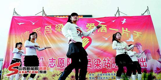 """吕梁学院数学系""""暖心""""志愿队为吕梁火车站献上了文艺节目图片"""