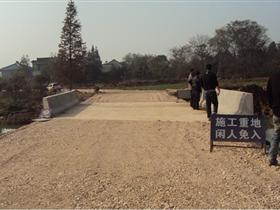 我县民生工程之一的阳湾桥正式建成通车