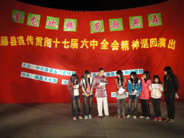 藤县埌南一中学校图片