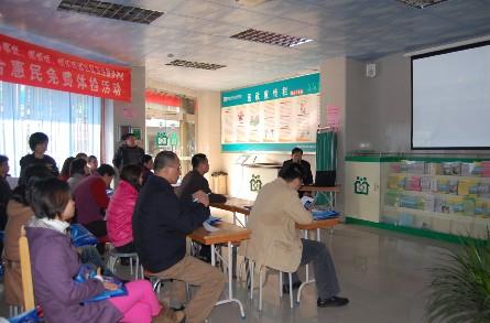 健康知识讲座.讲座由资深心脑血管疾病-惠州惠城区桥东街道举办