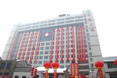 宁乡县中医医院