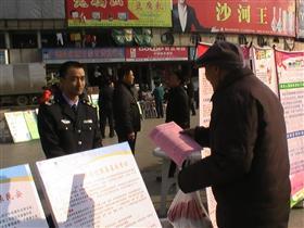 """全县""""12.4""""法制宣传日集中宣传活动"""