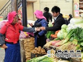 新鲜蔬菜供应充足