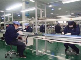 图片报道:南通美能得太阳能电力科技有限公司