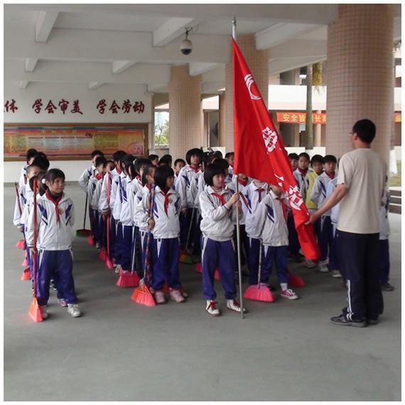 鹤山市共和中心小学德育示范班的同学们整装待发