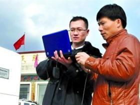 北京等14个省市监测食品和饮用水放射性