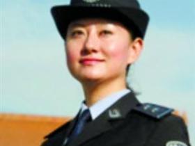 警方表示支持女网警现身微博普及网络安全知识