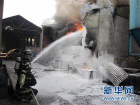 浙江永康铝厂油罐起火爆炸