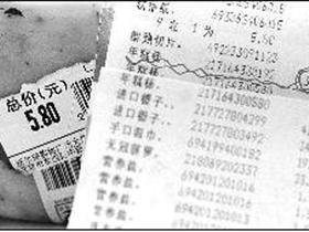 北京沃尔玛涉嫌价格欺诈--标价5.8元年糕实收顾客300余元