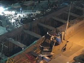 上海工地发生坍塌