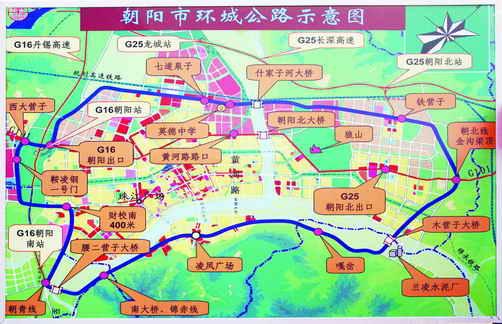 朝阳燕都新区规划图