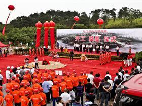 九江县重点城建项目和重大工业项目集中开工