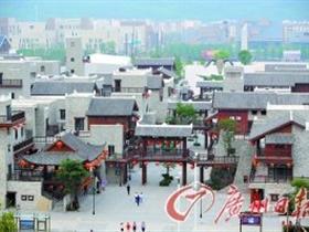 北川新城拔地而起 将靠工业旅游吸纳就业