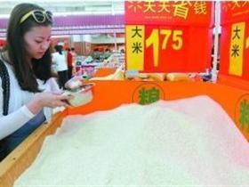专家称新标准允许大米添加防腐剂 安全存隐患