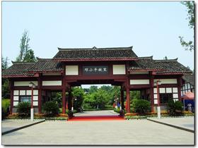 邓小平故里广安市推出了系列夏季旅游活动