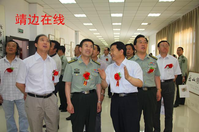 陕西军旅书画家协会榆林分会成立图片