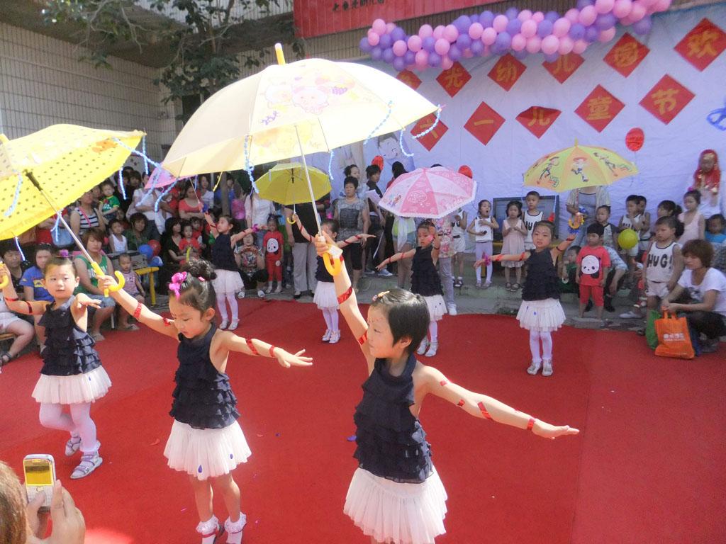 七色光幼儿园6月1日欢庆六一儿童节