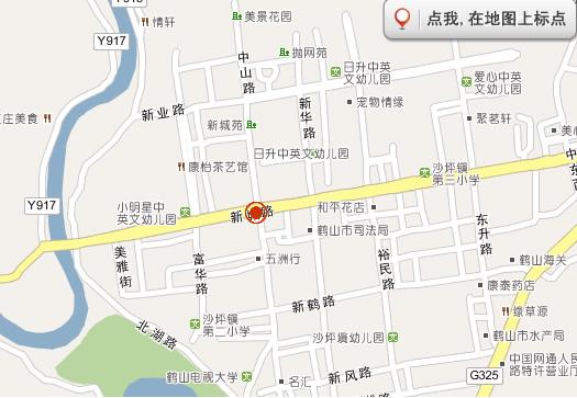 清远去鹤山地图