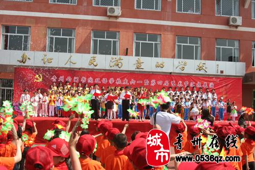 青州云门双语 学校庆六一文艺汇演在本校广场隆重举行. 灌水专区图片