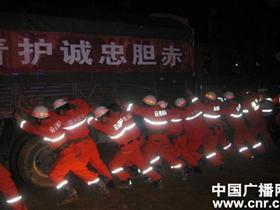 云南消防100余人赶赴腾冲地震灾区救灾