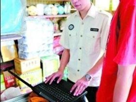 广州全面登记流动人员 无合法身份不能租房