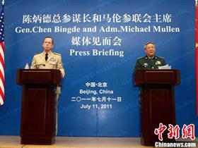 陈炳德:中国与邻国会妥处南海问题 美国不必操心