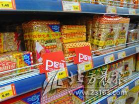 鞍山大型超市暂未见央视曝光沙琪玛
