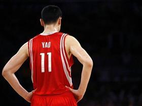 姚明召开发布会宣布退役 9年NBA生涯正式结束